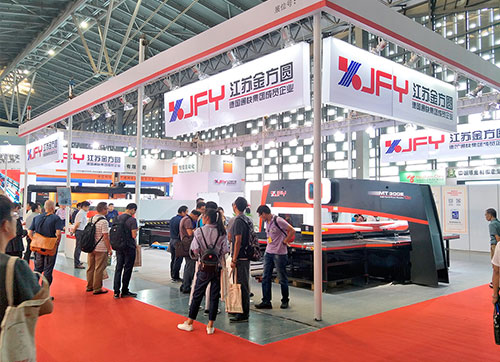 Shanghai Exhibition Report-China International Metal Forming Exhibition